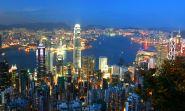 Китай и Хонг Конг Есен 2018 - Пътешествие през  вековете